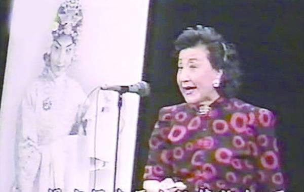 11_1990李慧芳臺北登台清唱