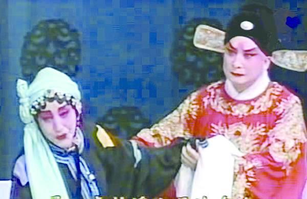 11_李慧芳(左)、仉志斌合演《生死恨》