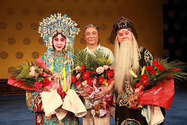 《趙氏孤兒》演出謝幕,(左起)王蓉蓉、張學津、杜鵬