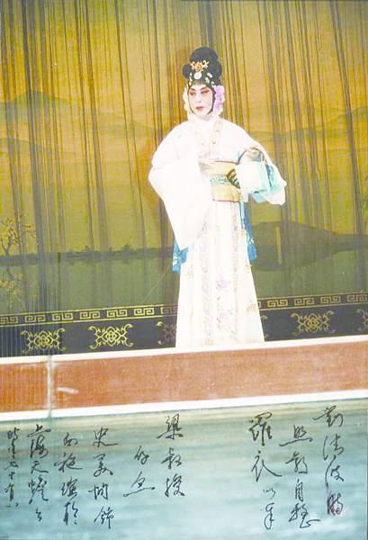 2_史美恂78歲時在上海天蟾舞台《西施》 劇照