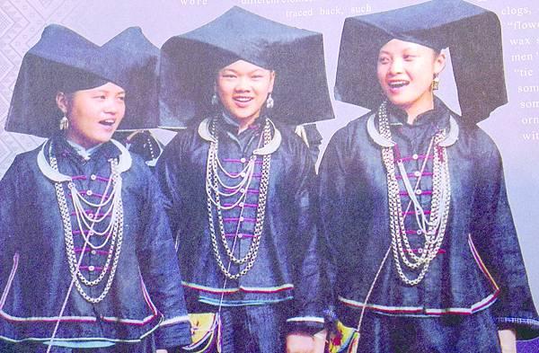 7壯族女郎服飾