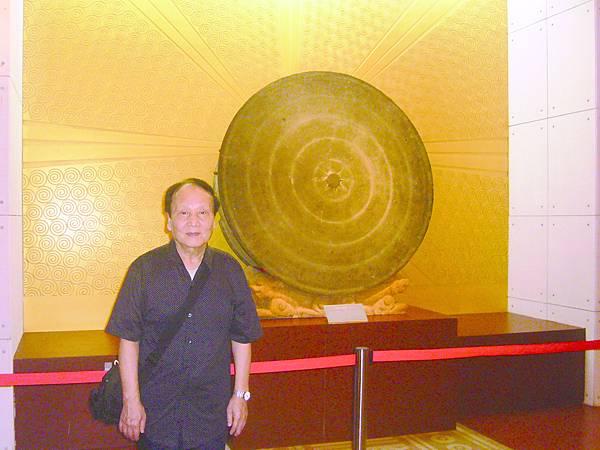 8第一大銅鼓