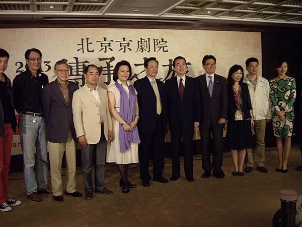 12北京京劇院1