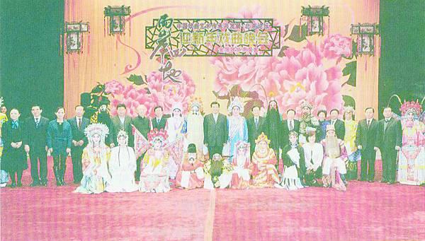 14_賈慶林出席觀看「戲曲晚會」後,與演職人員合影.jpg