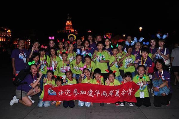 夜上海-大家大手拉小手.jpg