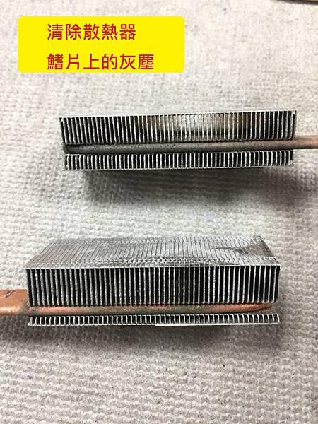MSI GX740-清潔前後02.jpg