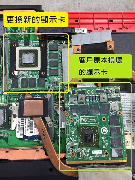 MSI GX740-清潔後04.jpg