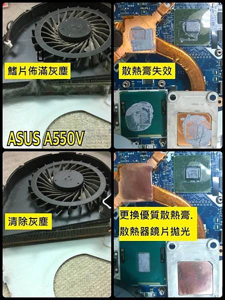 A550V.jpg