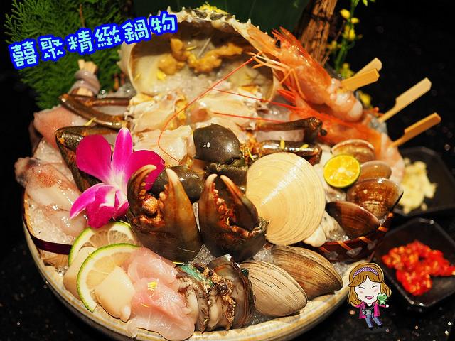 囍聚精緻鍋物 龍蝦雙人鍋