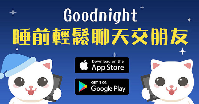Goodnight_Google-ads_v3_1200×628