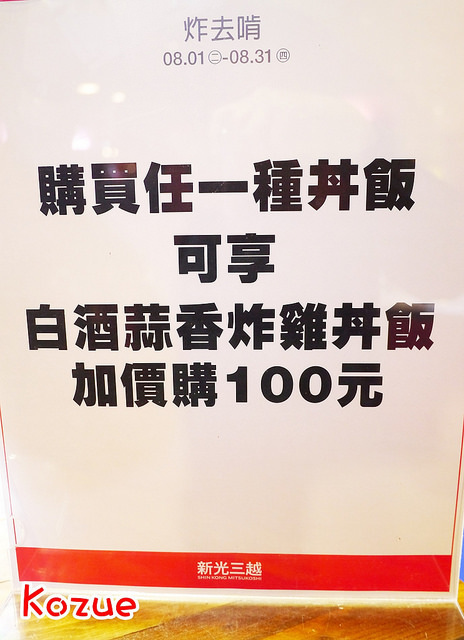 P1340699