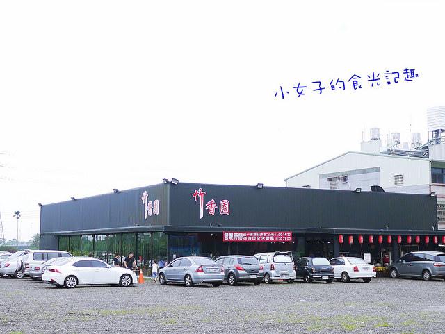 P1310319