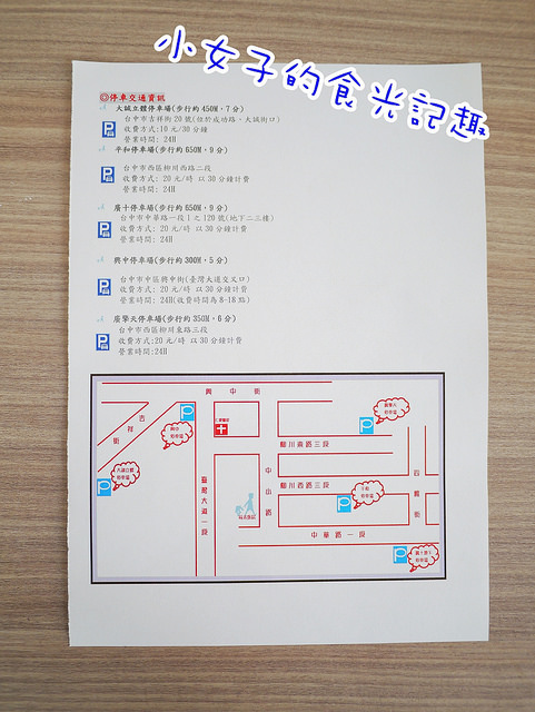 P1290211