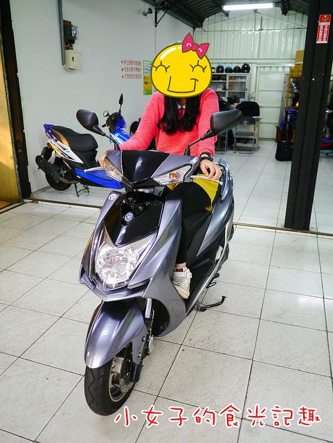 P1250334