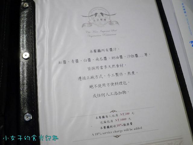 P1200191