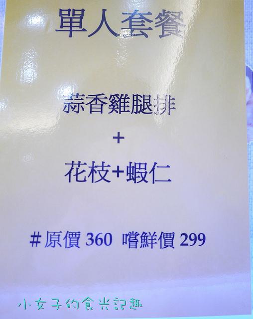 P1190070
