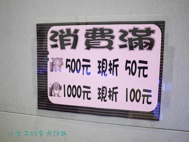 P1190090