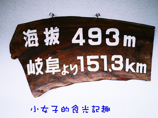 P1140350