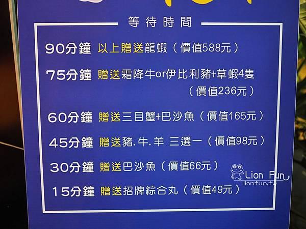 P2158407.JPG
