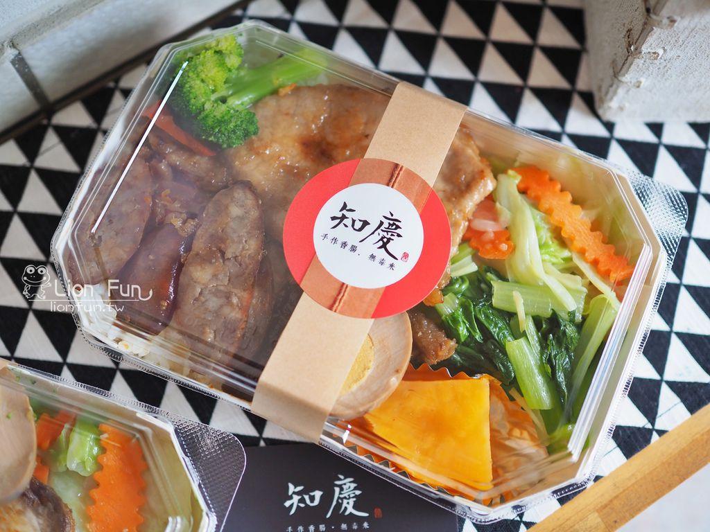 知慶飯糰便當