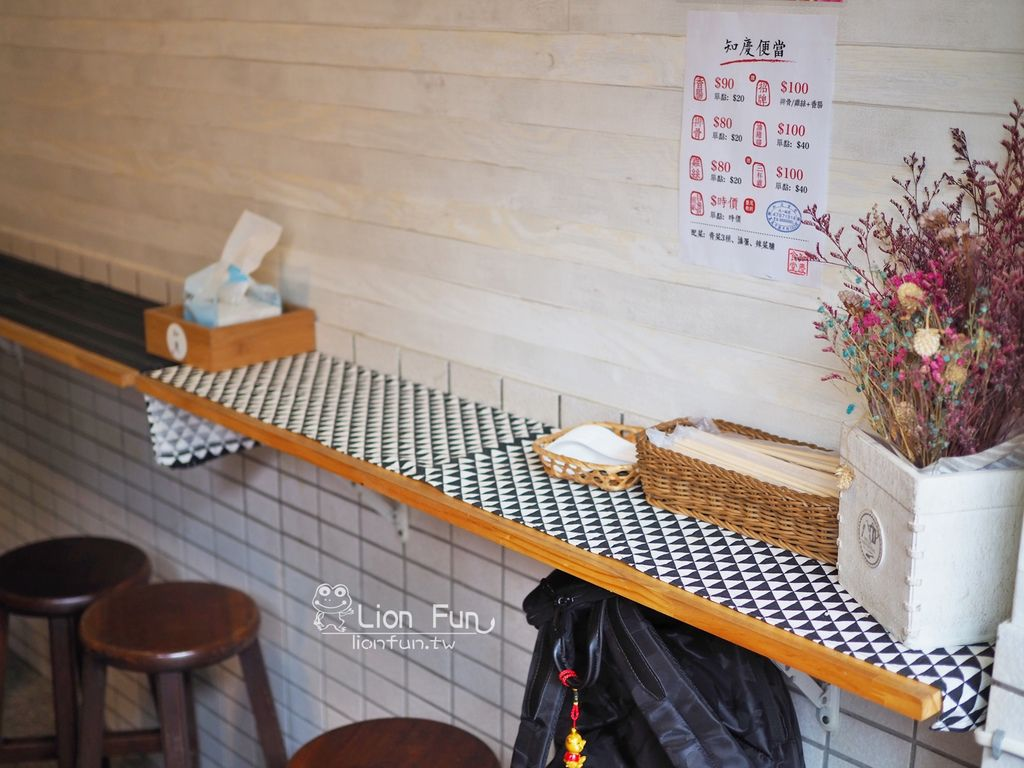 知慶飯糰便當環境