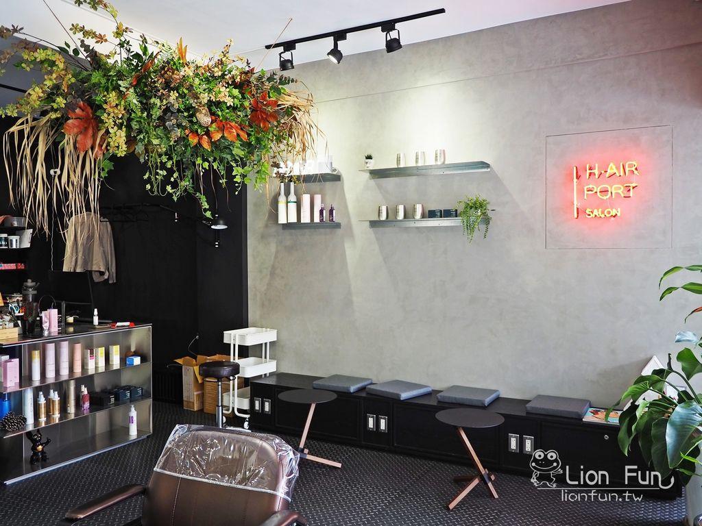 台南燙髮推薦_H'air Port Salon