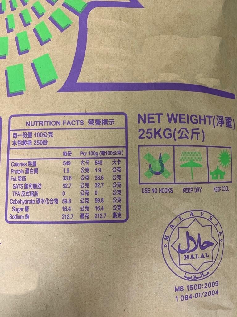 S__66519095黑糖奶茶哈拉認證.jpg