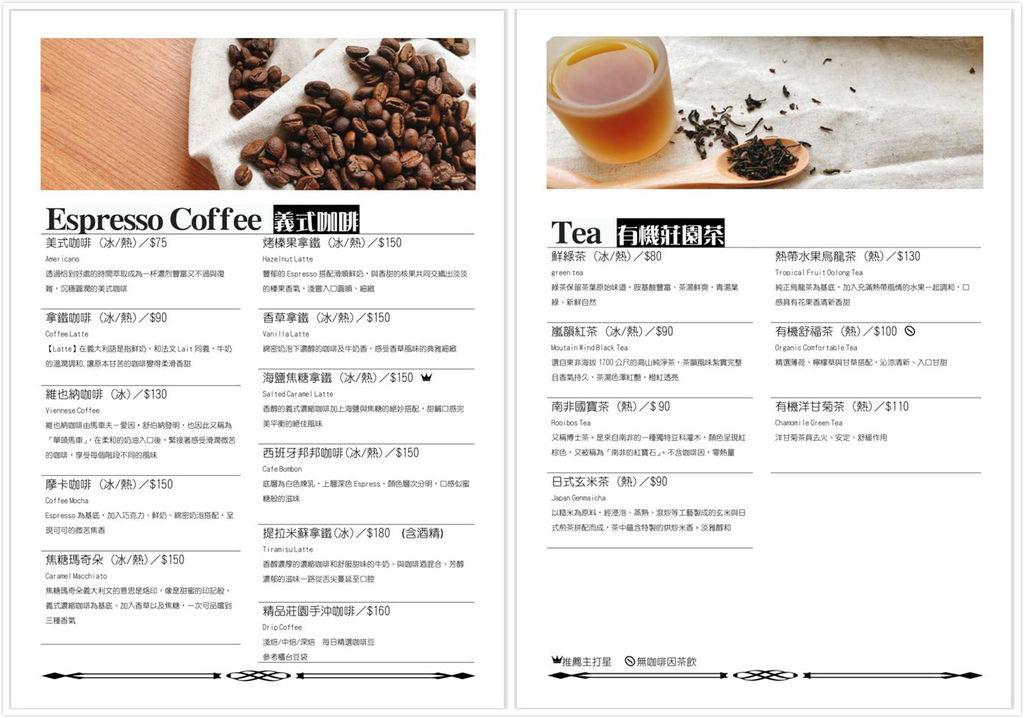 職藝咖啡2.jpg