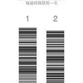 IMG_6166 (1).jpg
