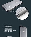 Nillkin Apple iPhone 6(4.7) 本色透明軟套