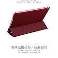 倍思 iPad Air2 三折式書本書本皮套