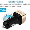 倍思 2.4A 車充頭 USB雙孔-5.jpg