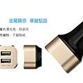 倍思 2.4A 車充頭 USB雙孔-6.JPG