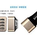 倍思 9.6A 車充頭 USB四孔-6.JPG