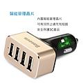 倍思 9.6A 車充頭 USB四孔-11.jpg