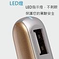倍思 3.4A 車充頭 USB雙孔-11.jpg