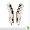 倍思 3.4A 車充頭 USB雙孔-首圖白.JPG