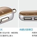倍思 3.4A 車充頭 USB雙孔-12.JPG
