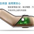 倍思 3.4A 車充頭 USB雙孔-9.jpg