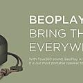 B&O Play A1(24).jpg
