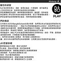 B&O Play A2(2).jpg