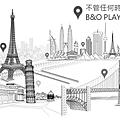 B&O Play A2(23).png