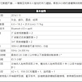 B&O Play A2(26).JPG