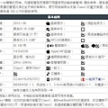 Plantronics  BACKBEAT SENSE 頭戴式-藍牙(1).JPG