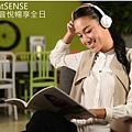 Plantronics  BACKBEAT SENSE 頭戴式-藍牙(12).JPG