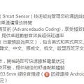 Plantronics  BACKBEAT SENSE 頭戴式-藍牙(16).JPG