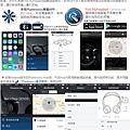 Plantronics  BACKBEAT SENSE 頭戴式-藍牙(15).JPG