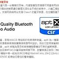 Plantronics  BACKBEAT SENSE 頭戴式-藍牙(13).JPG