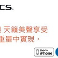Plantronics  BACKBEAT SENSE 頭戴式-藍牙(17).JPG