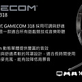 Plantronics  GAMECOM 318 頭戴式-藍牙(8).jpeg